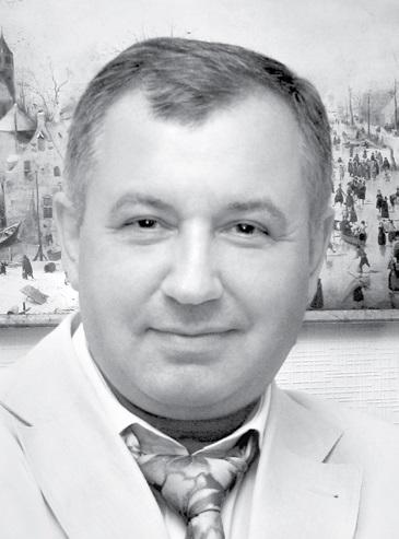 В.Д. Мишиев